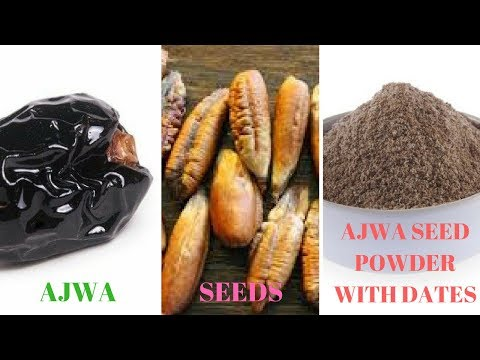 POWDER OF AJWA SEED WITH DATES || SUGAR , BLOOD PRESSURE OR HEART DISEASE KA ILAJ