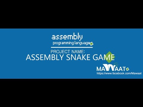 Download Source Code: How To Make Snake Game In Assembly Language