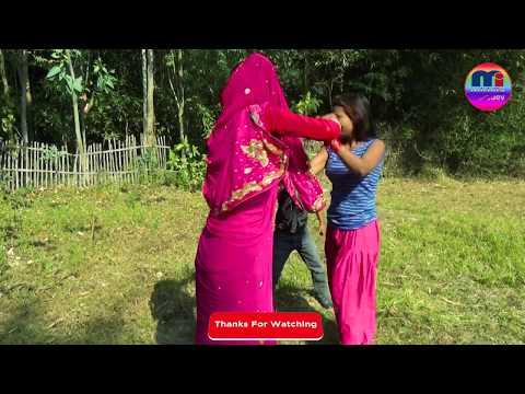 Pankaj Lagela Jhagara Chhauri Maugi Ma Vel Ragaram Ragara // New Maithili Comedy Video 2019 Superhit