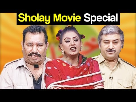 Khabardar Aftab Iqbal 23 July 2017 - Sholay Movie Special  - Express News