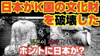 한일청소년 필수시청 3편/日韓の青少年に是非見て欲しい3編