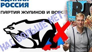 Владимир Путин - МОЛОДЕЦ! Политик, лидер... и борец..
