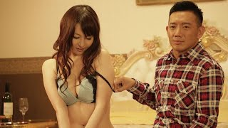 Naked Ambition 3D 豪情 (2014) Hong Kong Official Trailer HD 1080 (HK Neo Reviews) Nozomi Aso