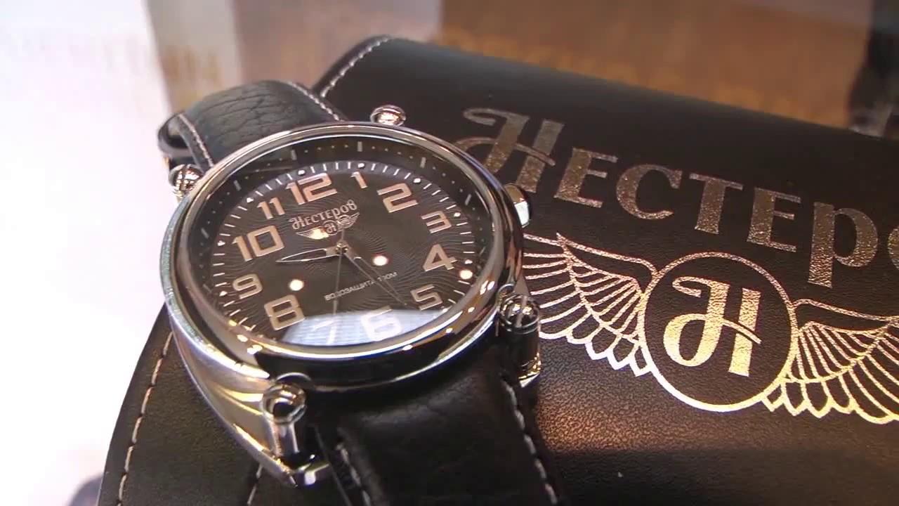 Оригинальные ⌚ часы нестеров широкий ассортимент в 24k. Ua ➤ есть в наличии ✓ официальная гарантия ✓ доставка ✈ по всей украине. Звоните.