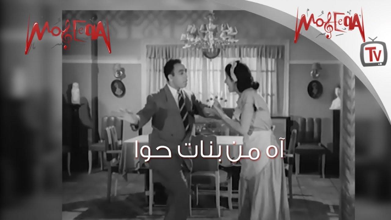 Ismail Yasin - اه من حواء
