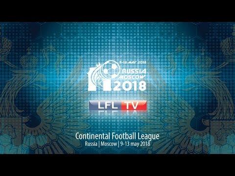 CFL-2018 | Полуфинал. Эльбин - Газпром Трансгаз