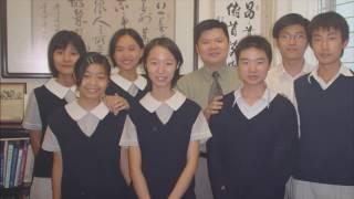 Publication Date: 2017-05-11   Video Title: 聖公會李福慶中學 - 20週年
