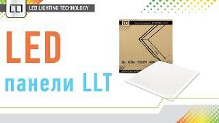 LED Панели LLT(, 2017-05-30T19:53:12.000Z)