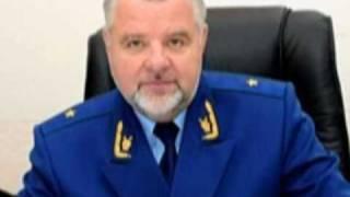 Президент Медведев и Генеральная Прокуратура