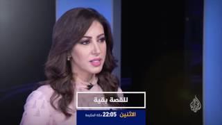 برومو للقصة بقية-الصحوات الروسية في سوريا