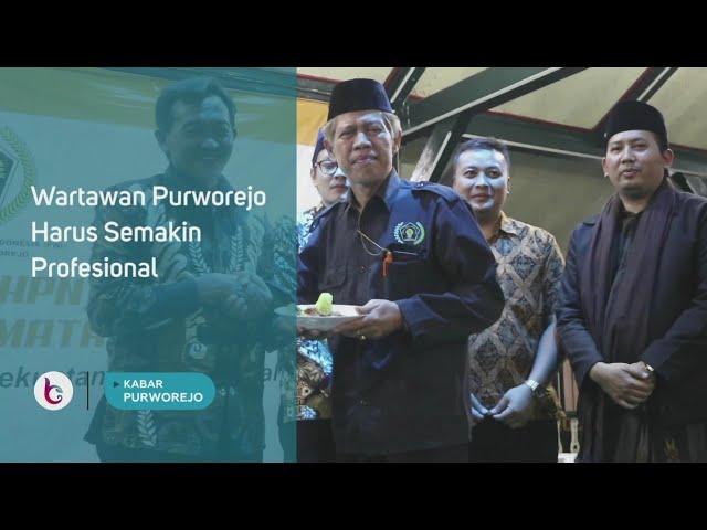 Wartawan Purworejo Harus Semakin Profesional