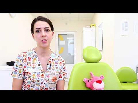 Онлайн консультация врача стоматолога-терапевта для детей БЕСПЛАТНО