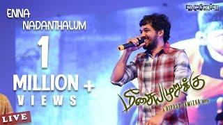 Enna Nadanthalum live | Hiphop Tamizha | Kaushik Krish