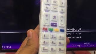 حل مشكله تقنيه بين سبورت