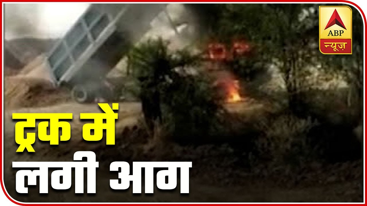 Truck Catches Fire After Coming In Contact With High Tension Wire | ABP News