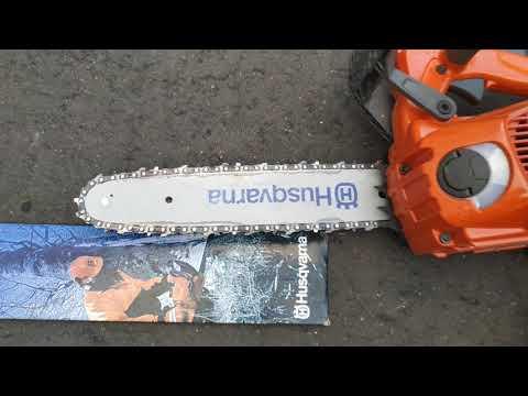 "Шины 12"" (30 см) к аккумуляторным пилам Husqvarna 536"