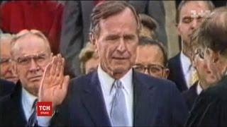 Джорджа Буша старшого перевели до відділення інтенсивної терапії