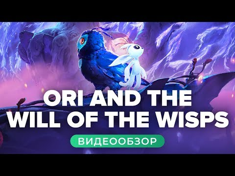 Обзор игры Ori and the Will of the Wisps