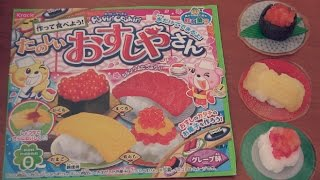 Sushi Candy Kit - How To + Taste Test - Kracie Popin' Cookin' Thumbnail