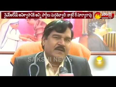 Dr.K. Surya Rao Face to Face Over YSRCP's no-confidence motion against NDA govt