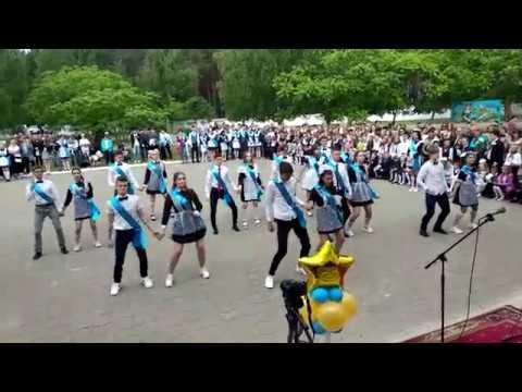 Флешмоб - Танец выпускников 2019. Гимназия г. Осиповичи