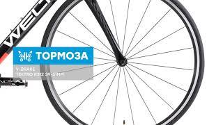 Обзор велосипеда Welt R200 2018