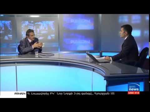 ՀՀ ՍԴ անդամ Ֆելիքս Թոխյանի հարցազրույցը ArmNews հեռուստաընկերությունում