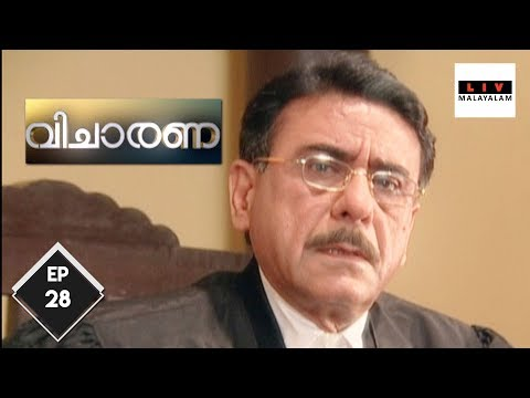 Adaalat - വിചാരണ - KD Pathak Under Arrest- Part 2 - Ep 28