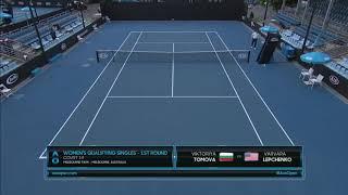 Viktoriya Tomova vs. Varvara Lepchenko 6-4, 2-6, 6-7(6) Australian open (Q1) 08.01.2019.