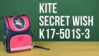 Розпакування Kite Secret wish 11 л для дівчаток K17-501S-3