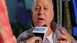 قصر الكلام - أهالي بورسعيد يستغيثون : بورسعيد ماتت من يوم ماتش الاهلي!
