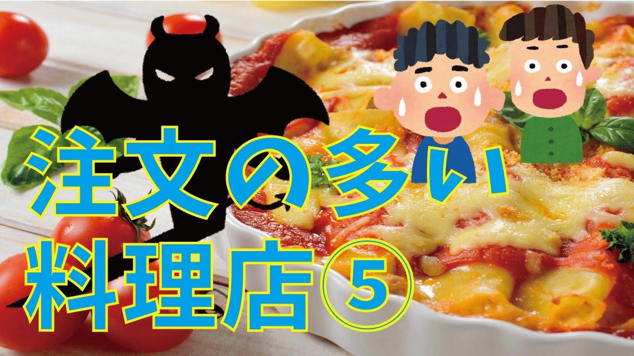 【神回】注文の多い料理店、朗読劇その5、宮沢賢治