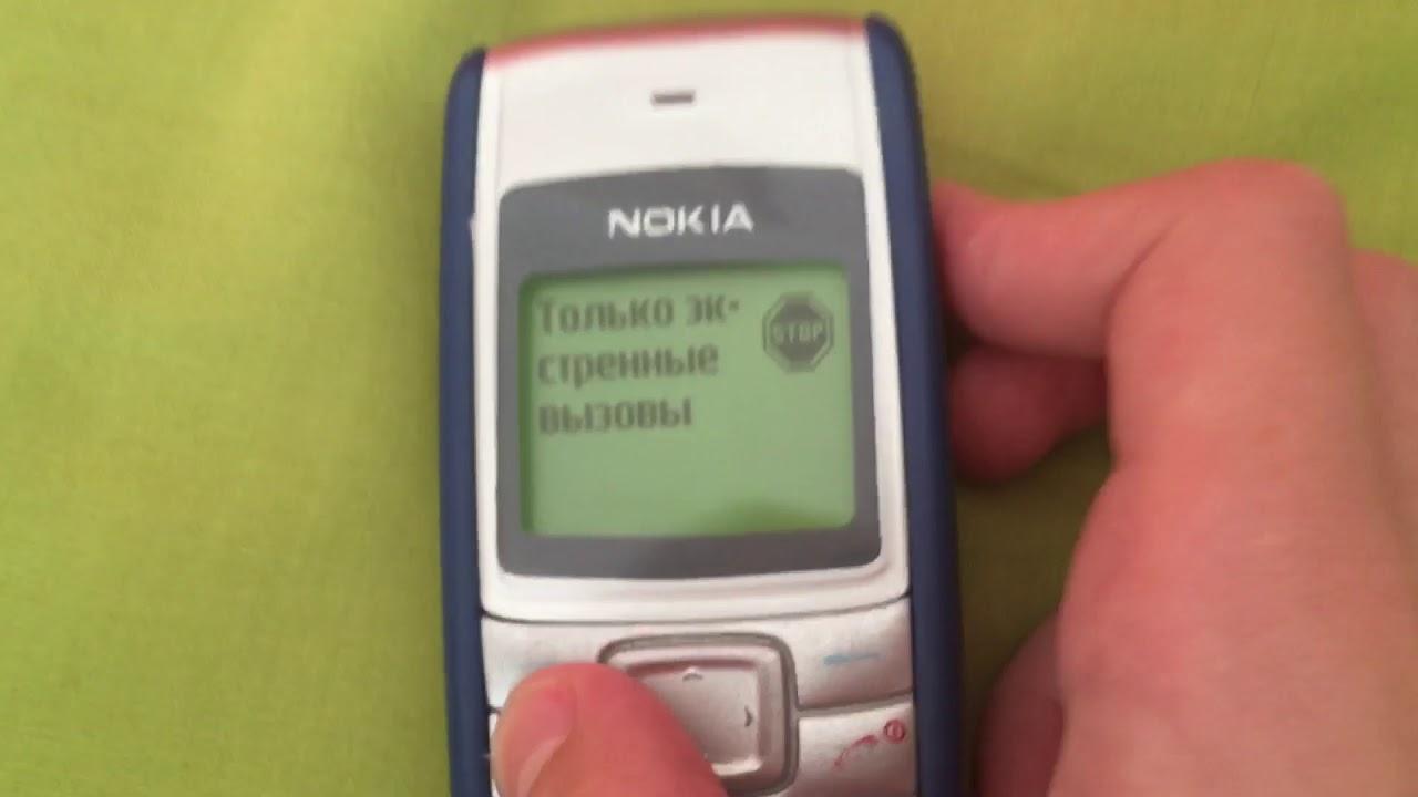 Nokia 1110i Insert Sim Youtube