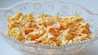 Сырный салат с морковью