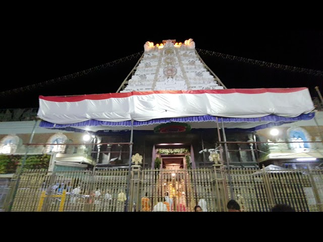 Tirumala Thirupathi Temple Wonderful Rare video 1