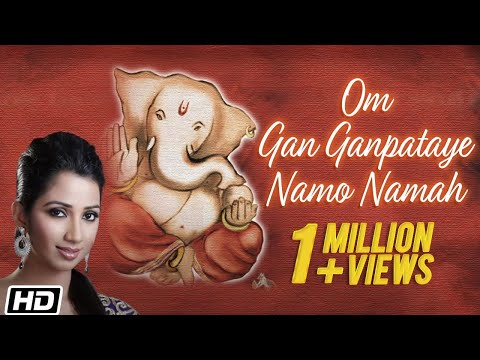ॐ गं गणपतये नमो नमः | Shree Ganesh Dhun | Shreya Ghoshal | Times Music Spiritual