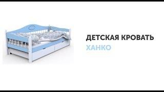 Подростковая кровать. Обзор.