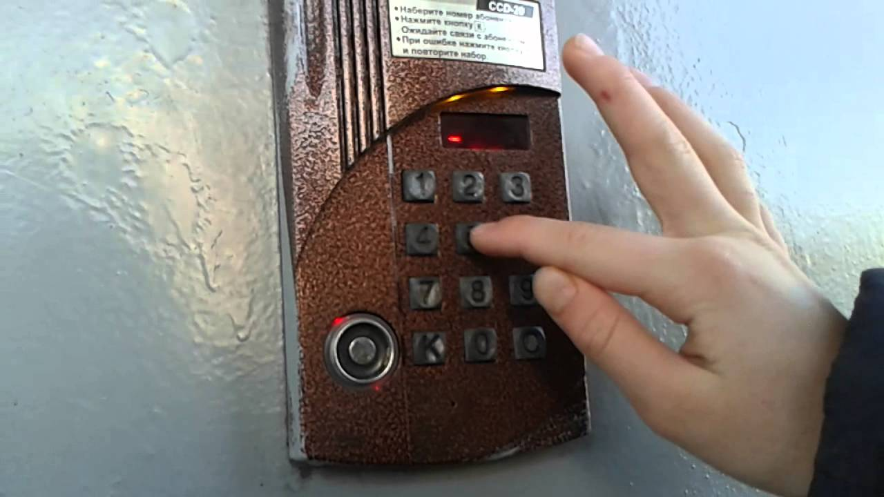 What code is at the doorphone Syfral