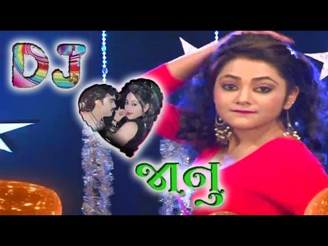 Sajan Lakho Maa Aek - DJ Janu - Nonstop - Jignesh Kaviraj - New Gujarati DJ Songs 2016 - HD VIDEO