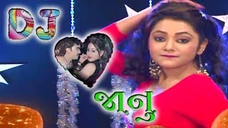 Presenting : jignesh kaviraj nonstop dj songs 2016 from the album janu singer music ajay vagheshwari video directer ...