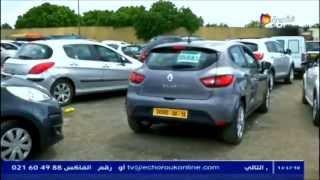 سوق السيارات بالجزائر .. تجارة دون رقابة
