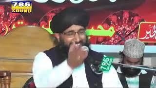 Mufti Hanif Qureshi - Waqia e Karbala