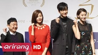 Showbiz Korea _ KIM Ha-neul(김하늘), YOO In-young(유인영), LEE Won-geun(이원근) _ Interview