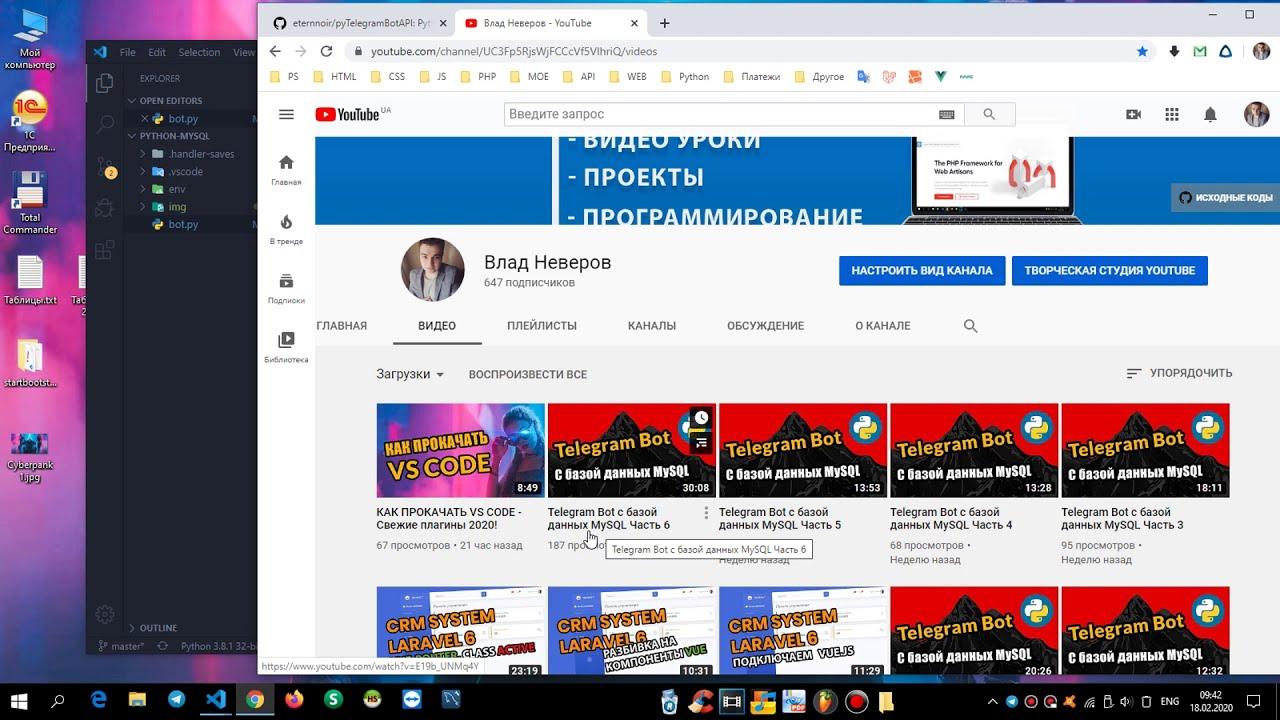 Python TelegramBot - Как переслать фото в группу