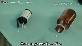"""Черная любовь """"3"""" сезон 48 серия"""