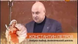 Об убийстве генерала Петрова К.П.