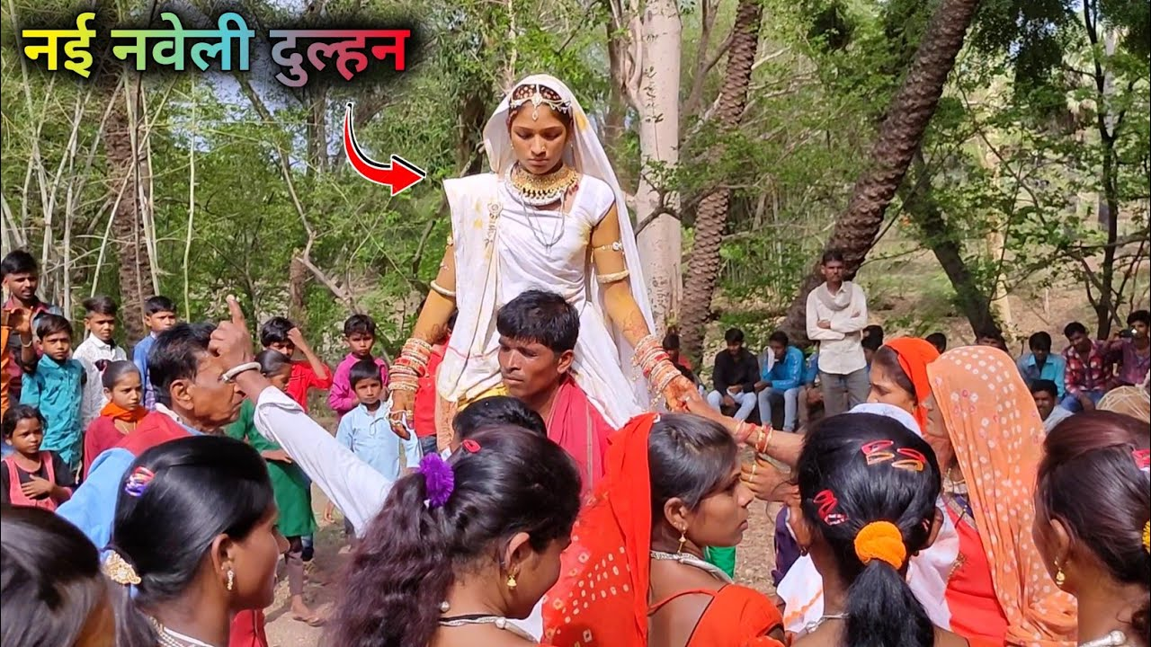 adivasi dulha dulhan dance video alirajpur jhabua 2020 || Part 2 ||