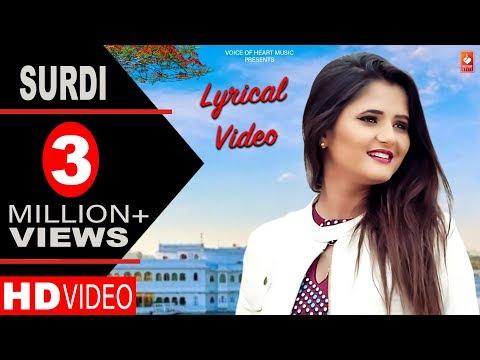 Surdi (Lyrical Video)- New Haryanvi Dj Songs Haryanavi 2019 |Raj Mawar, Anjali Raghav ,Mandeep Rana