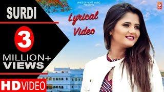 Surdi (Lyrical ) New Haryanvi Dj Songs Haryanavi 2019 |Raj Mawar, Anjali Raghav ,Mandeep Rana