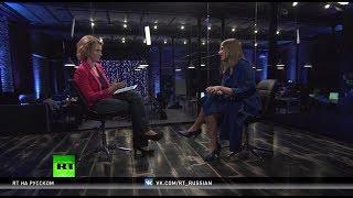 Кандидат «против всех» на RT: Ксения Собчак в гостях у программы «Противоположности»